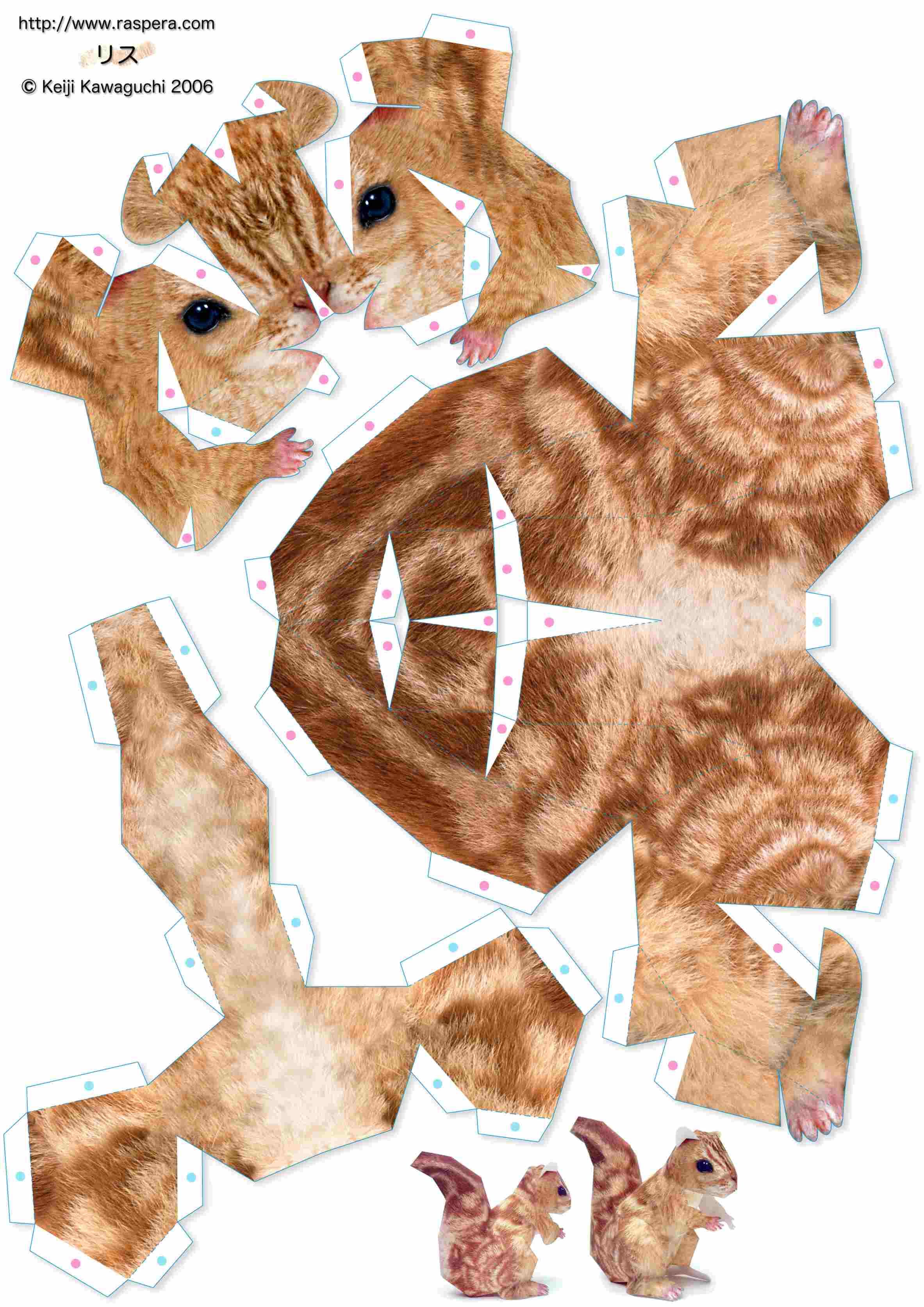 Как из бумаги сделать фигурку животного